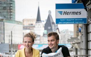 Photo: Hermes