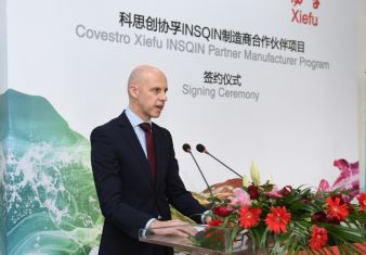 On 20 October 2015, Nick Smith, Vice President Global Head of Global Coatings (Covestro) signed the first INSQIN Partnership Agreement on Chinese s...