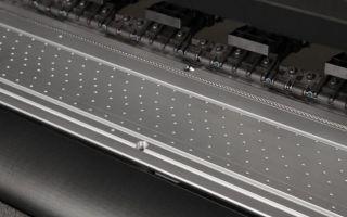 Textil-Hybriddrucker.jpg