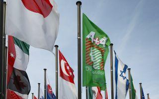 AA-Messe-Duesseldorf-Flagge.jpg