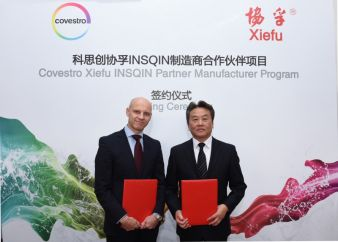 Nick Smith, Global Head of Textile Coatings, Covestro (left) and Xue Taiwen, General Manager & Director of Kunshan Xiefu New Material Co., Ltd. (Ph...