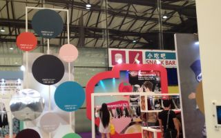 Fair impression - trend forum Intertextile Photo: textile network