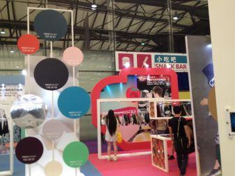 Fair impression - trend forum Intertextile Photo: textile network