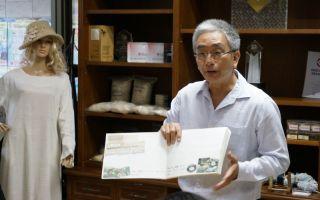 Mr. Bandid Ponsarojanavit, Managing Director Thai Num Choke explains the specialities of the different natural fibers.