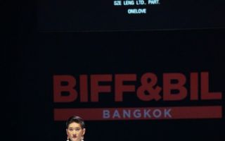 Biff and Bil, Bangkok - the Textile - and Clothing Industry in Thailand is on the way to more quality and trends (Photo: Biff&Bil)