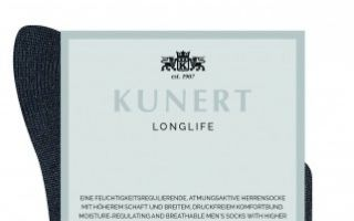 Kunert Longlife socks Photo: Kunert