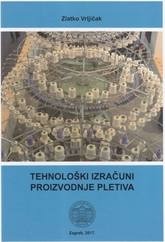 Textiltechnologische.jpg