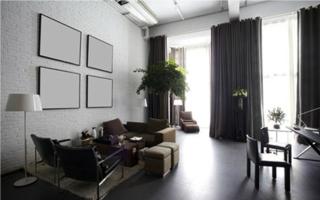 Granat Focus curtain Photo: Moondream
