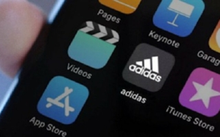 Adidas-baut-digitale-Praesenz.jpg
