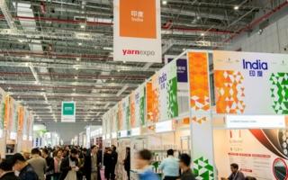 Yarn-Expo-2020.jpg