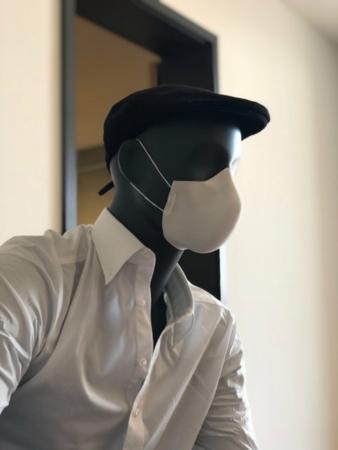 Mund-Nasen-Maske.jpg