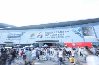 ITMA-CITME-China-2021.jpg