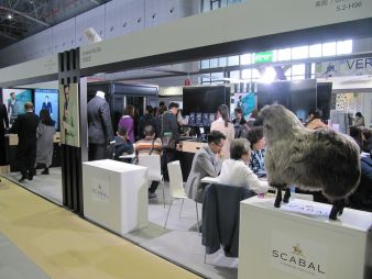 Intertextile Shanghai_b